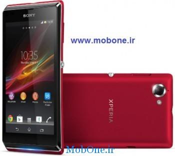 Sony-Xperia-L-Smartphone-11