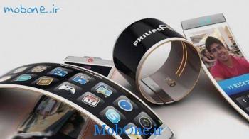 cell-phone-Philips-Fluid-3