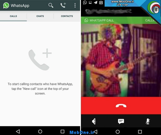 WhatsApp-UI-with-voice-call-1