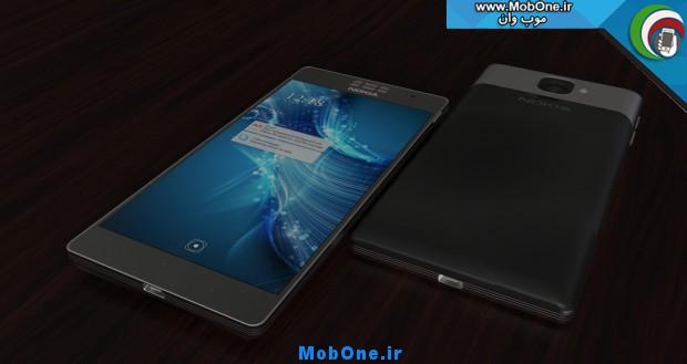Nokia-N1100-