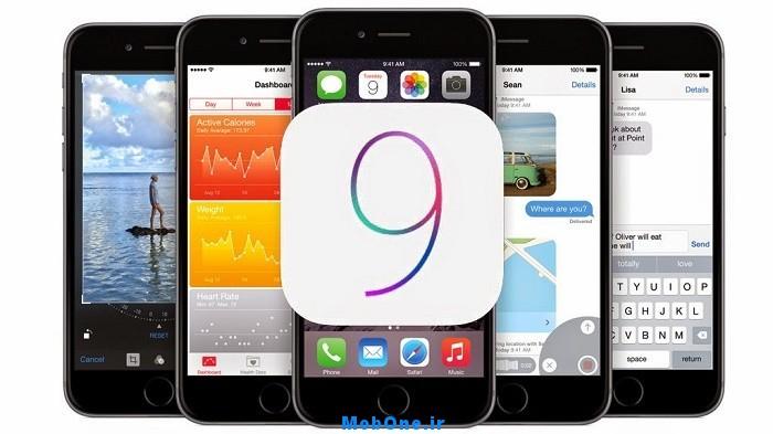 iOS-9-Beta-Release-Date
