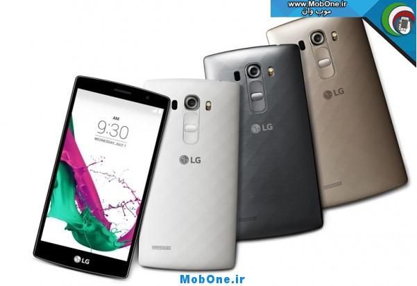 LG-G4-Beat-G4s