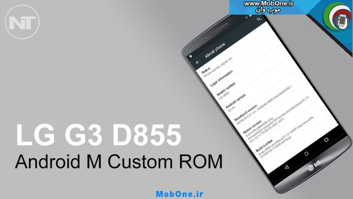 android-m-rom-lg-g3-696x392