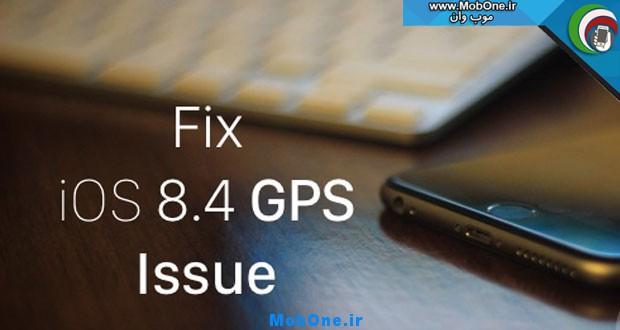 iOS-8.4-gps