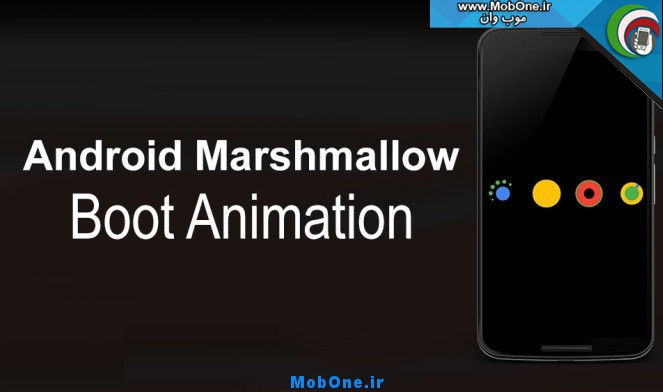 android-marshmallow-boot-animation