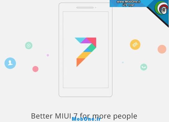 miui-7-nexus-5