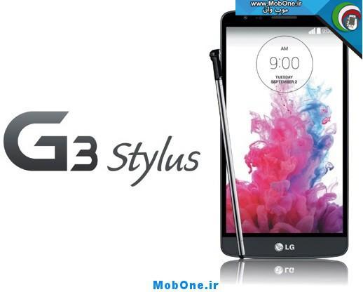 G3-Stylus