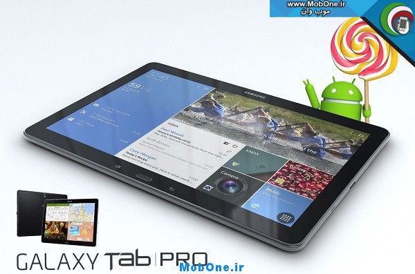 Galaxy TabPro 12.2 android 5.1.1