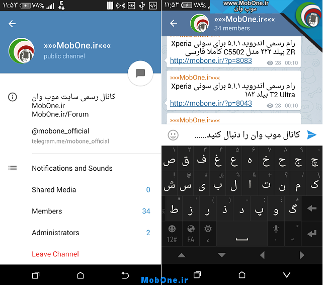 mobone channel telegram