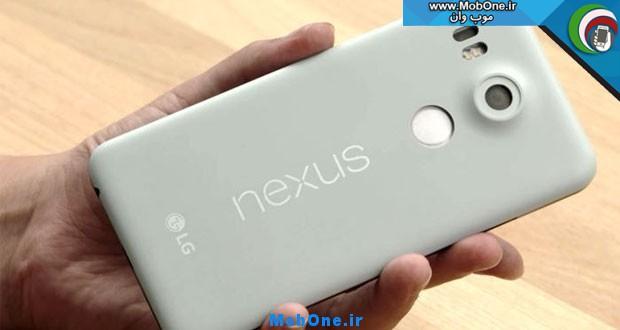 lg-nexus-5x-1
