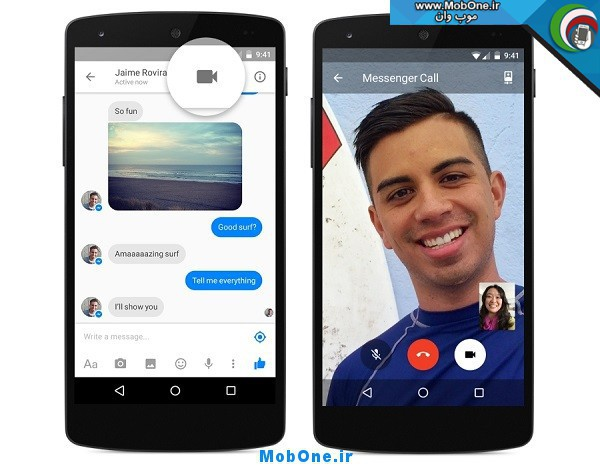 Whats App videocall