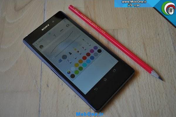 pen-mod-xperia-z1-mobone.ir