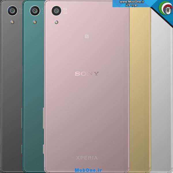 Pink-Xperia-Z5