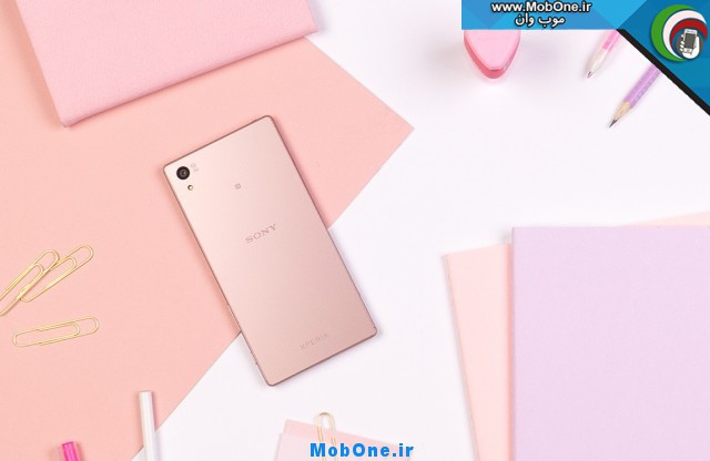 Pink-Xperia-Z5_16-640x416