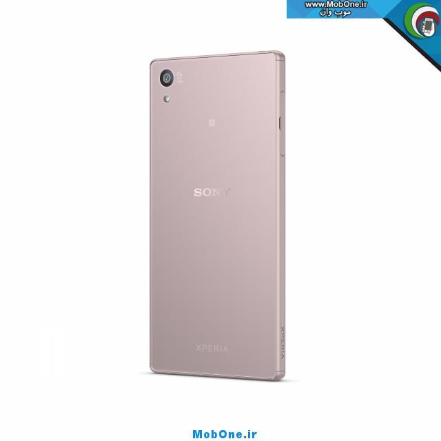 Pink-Xperia-Z5_2-640x640