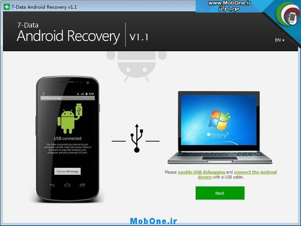 android-recovery-connect