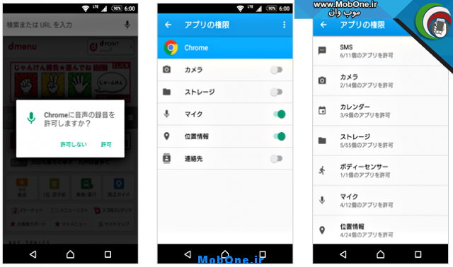 لیست گوشیهای سونی که بروزرسانی اندروید 6 را دریافت میکنند همراه ...اندروید 6 سونی (2)