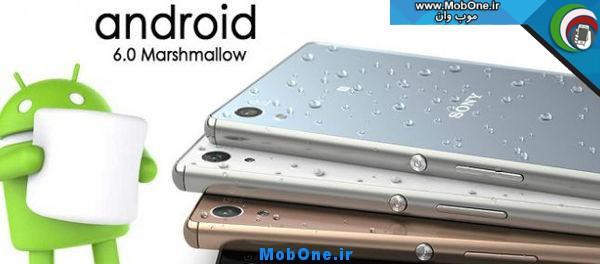 Android-marshmallow-Sony-Xperia-01-Copy