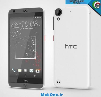 HTC-Desire 530