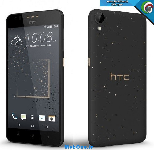 HTC-Desire-825-1