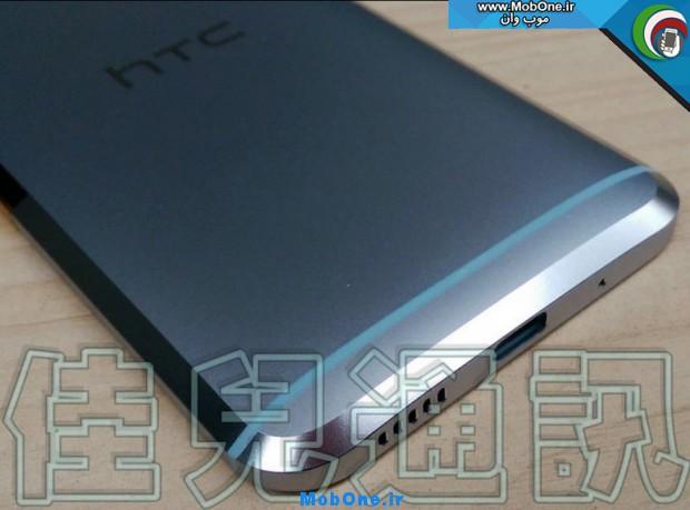 htc102-620x459