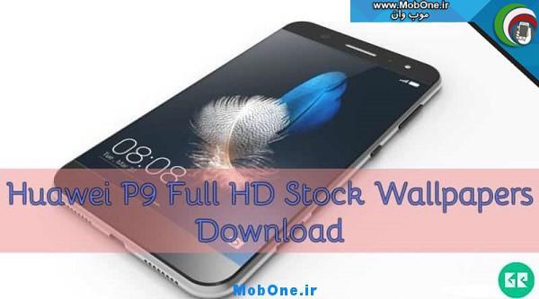 Huawei-P9-Stock_Wallpapers