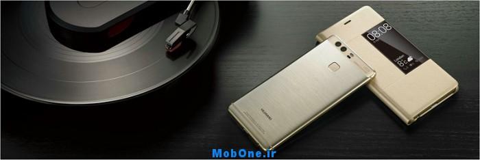 Huawei-P9-case_1