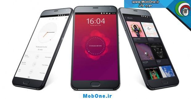Meizu-PRO-5-Ubuntu-Edition