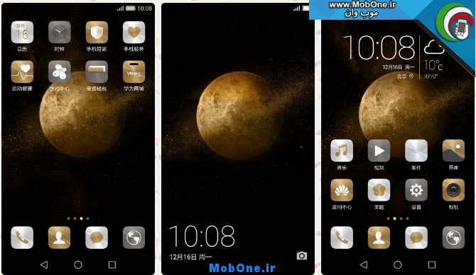 Honor-v8-stock-themes-1