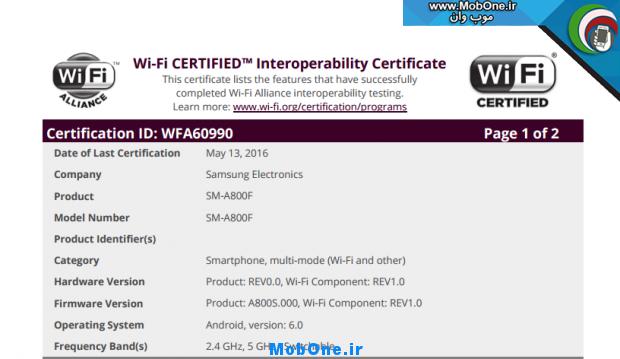 Samsung-Galaxy-A8-Wi-Fi
