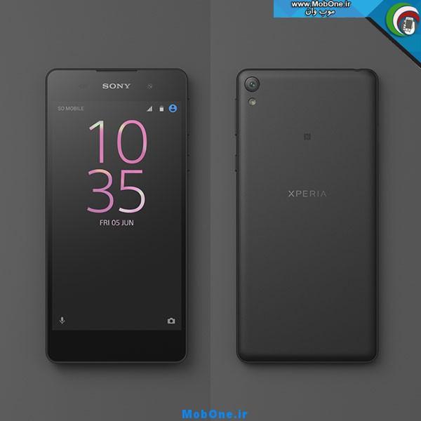 Sony-Xperia-E5-Leaked