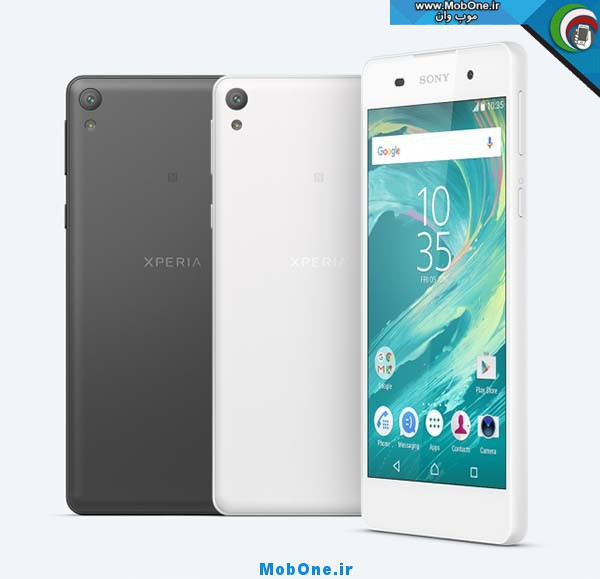 Xperia-E5-Group