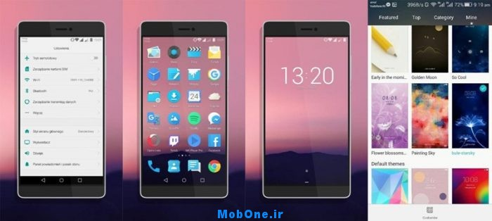 android-n-theme-emui