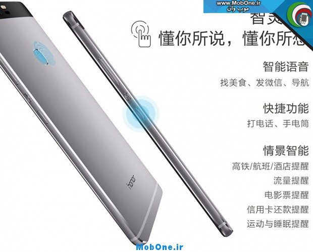 huawei-honor-v8-front-1200x0