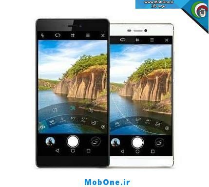 Huawei EMUI 4.1 Apps
