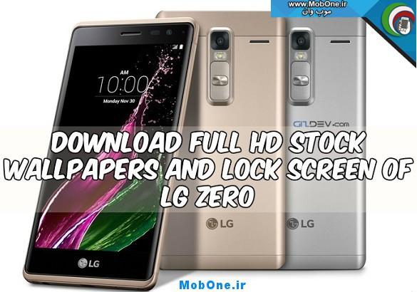 LG-Zero-wallpapers