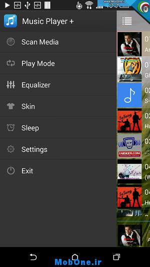 MIUI Music Player Plus