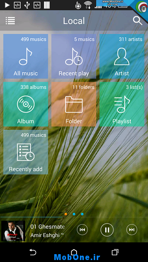 MIUI Music Player Plus2