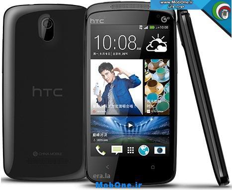 htc-desire-5088