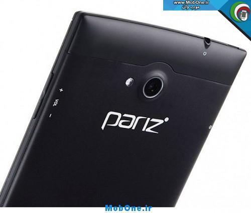 pariz-tablet-pa7420