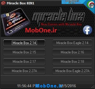 crack-miracle-8in1
