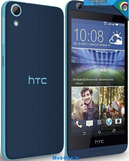 htc-desire-626g-dual-sim