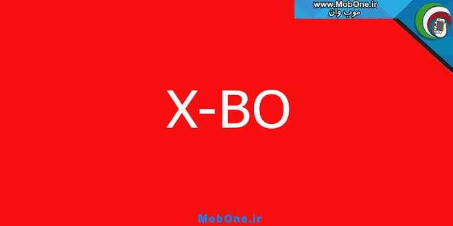 xbo-x8-mobone-ir
