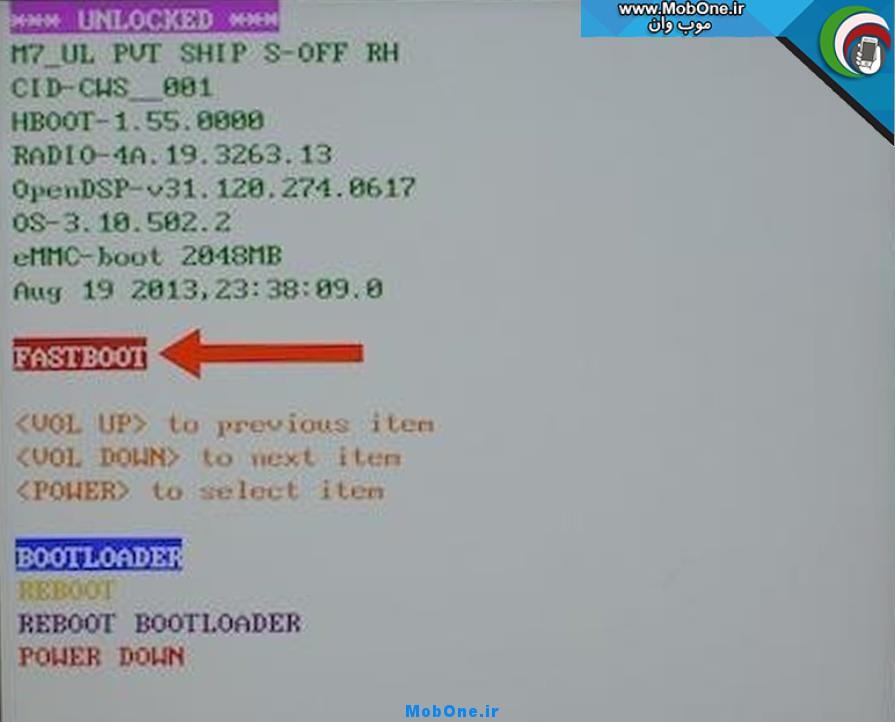 fastboot_mobone-ir