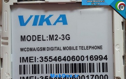 vika-m2-3g-firmware