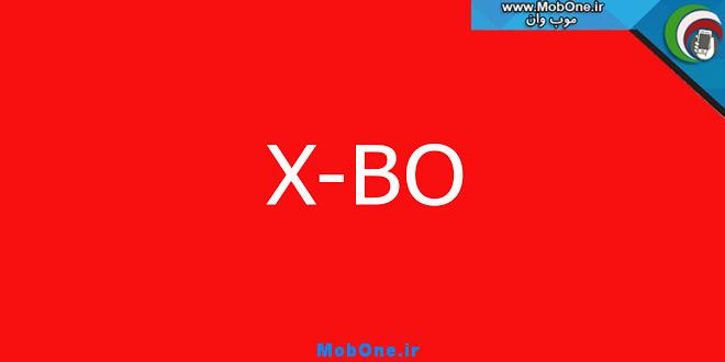 xbo-mobone-ir_