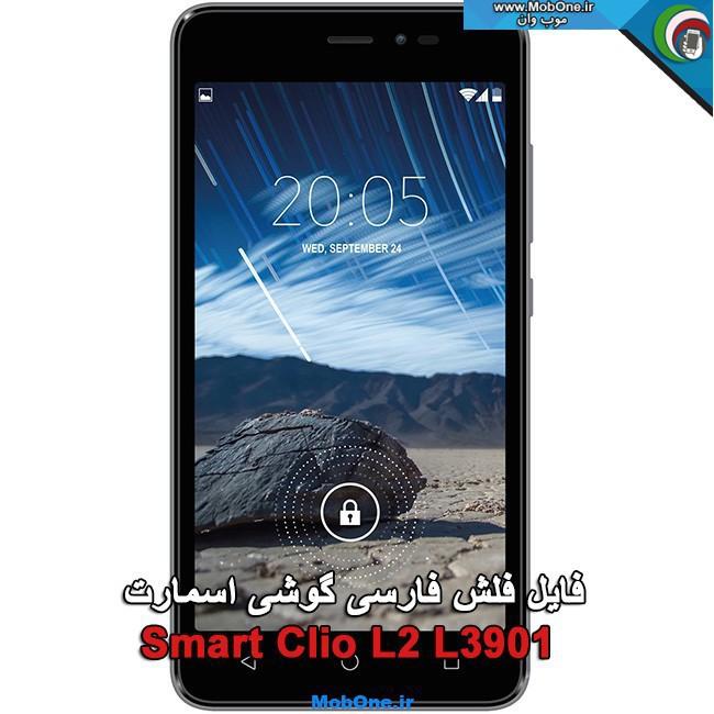 Smart Clio L2 L3901