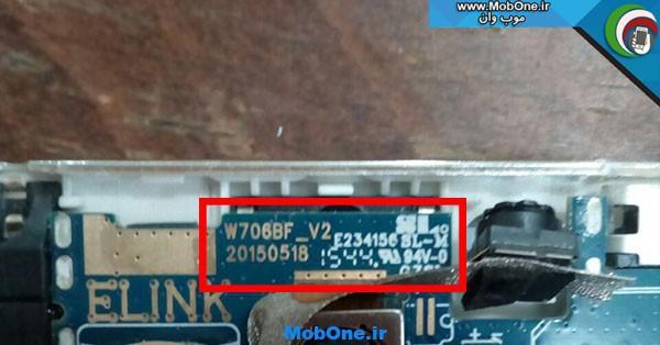 فایل فلش W706BF_V2