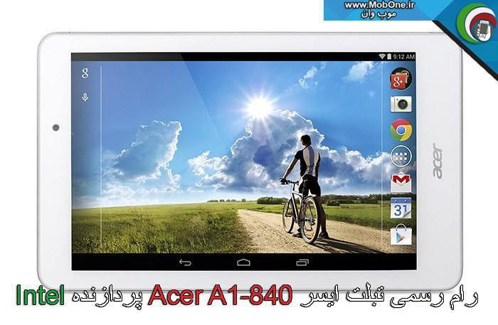 رام Acer A1-840