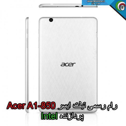 رام Acer A1-850